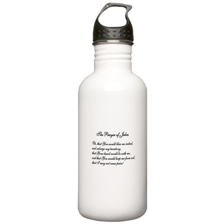 The Prayer of Jabez Stainless Water Bottle 1.0L