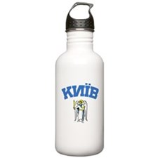 Kiev Sports Water Bottle