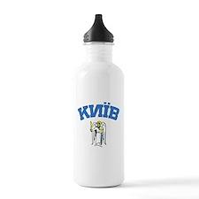 Kiev Water Bottle