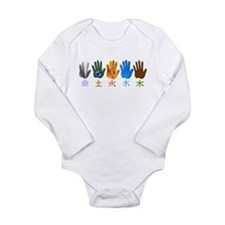 5 Element Long Design Long Sleeve Infant Bodysuit