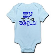 Oy to the World! Infant Bodysuit