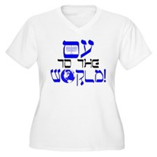 Oy to the World! T-Shirt