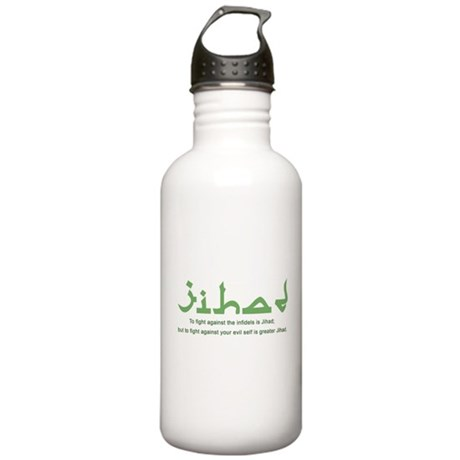 Jihad Stainless Water Bottle 1.0L