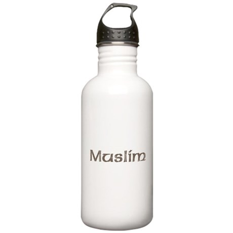 Vintage Muslim Stainless Water Bottle 1.0L