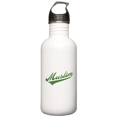 Retro Muslim Stainless Water Bottle 1.0L