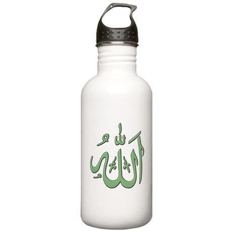Allah Stainless Water Bottle 1.0L