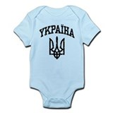 Ykpaiha Infant Bodysuit