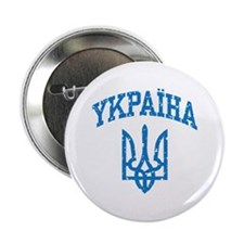 "Ykpaiha 2.25"" Button"