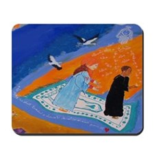 Beautiful Salat Design Mousepad