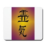 Reiki Mousepad