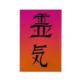 Reiki Rectangle Magnet (10 pack)