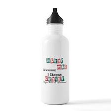 Merry blank mas2 Water Bottle