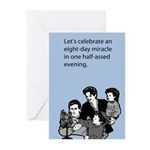 One Half Assed Evening Greeting Cards (Pk of 10)