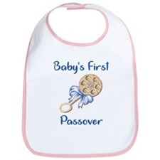 Baby's First Passover Bib/Blue