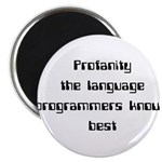 "Profanity The Language Progam 2.25"" Magnet (1"