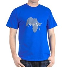 Ethiopia in Amharic Black T-Shirt