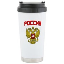 Russia Crest Ceramic Travel Mug