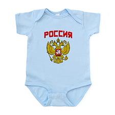 Russia Crest Infant Bodysuit