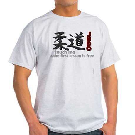 Funny Judo Light T-Shirt