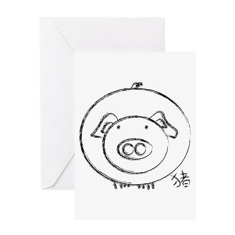 pig birthday greeting cards buy pig birthday cards on popscreen 14th Birthday Jokes pig birthday greeting cards buy pig birthday cards