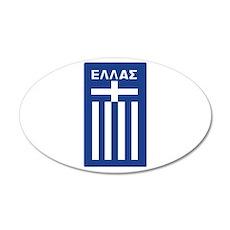 Greece 20x12 Oval Wall Peel