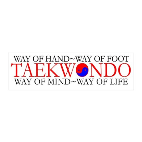 TKD Philosophy 20x6 Wall Peel