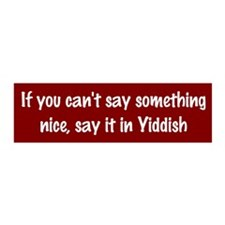 Jewish - Say it in Yiddish 20x6 Wall Peel