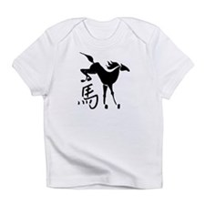 Year of The Horse Creeper Infant T-Shirt