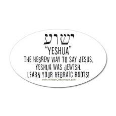 """""""Yeshua - Jesus' Hebrew Name"""" 20x12 Oval Wall Peel"""