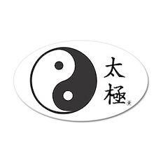 Yin Yang - Tai Chi 35x21 Oval Wall Peel