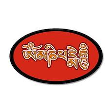 Red Orange Om Mani Padme Hum 20x12 Oval Wall Peel