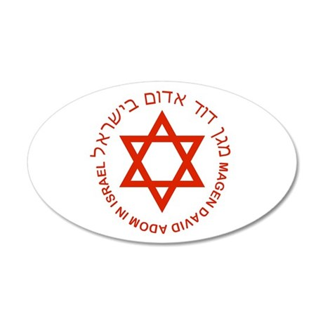 Magen David Adom 35x21 Oval Wall Peel