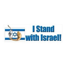 I Stand with Israel 2 20x6 Wall Peel