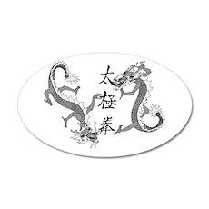 Tai Chi Sticker Oval