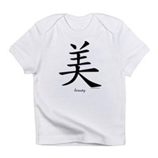 Chinese Character for Beauty Creeper Infant T-Shir