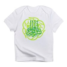 Praise Allah Creeper Infant T-Shirt
