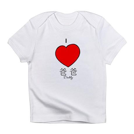 Dad Creeper Infant T-Shirt