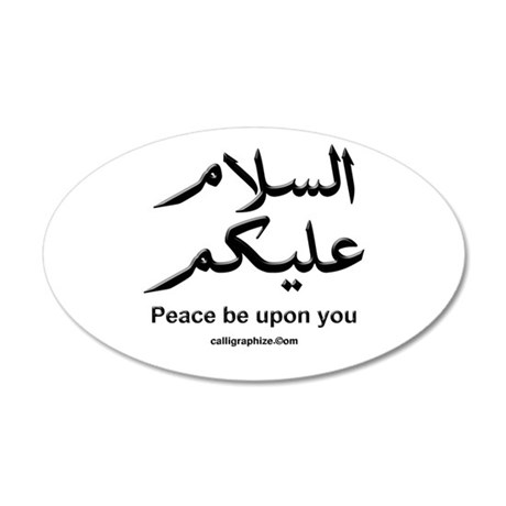 Peace be upon you Arabic 35x21 Oval Wall Peel