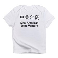 Custom Infant T-Shirt
