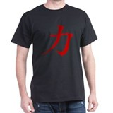 Strength - Red Black T-Shirt