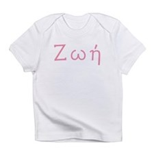 Zoe (Greek) Infant T-Shirt