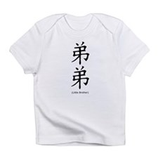 Little Brother Chinese Characters Infant T-Shirt