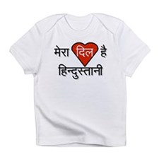 My Heart is Indian, Infant T-Shirt