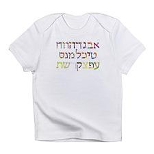 Cute Bet Infant T-Shirt