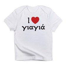 I Love Heart Yiayia Infant T-Shirt
