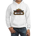 World's Greatest Physical The Hooded Sweatshirt