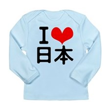 I Love Japan Long Sleeve Infant T-Shirt