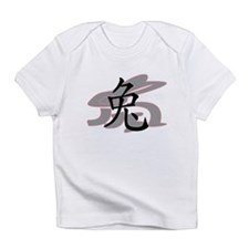 2011 Year of the Rabbit Infant T-Shirt