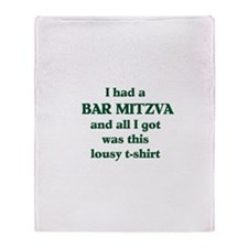 Jewish - Bar Mitzvah Gift - Throw Blanket