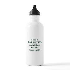 Jewish - Bar Mitzvah Gift - Water Bottle